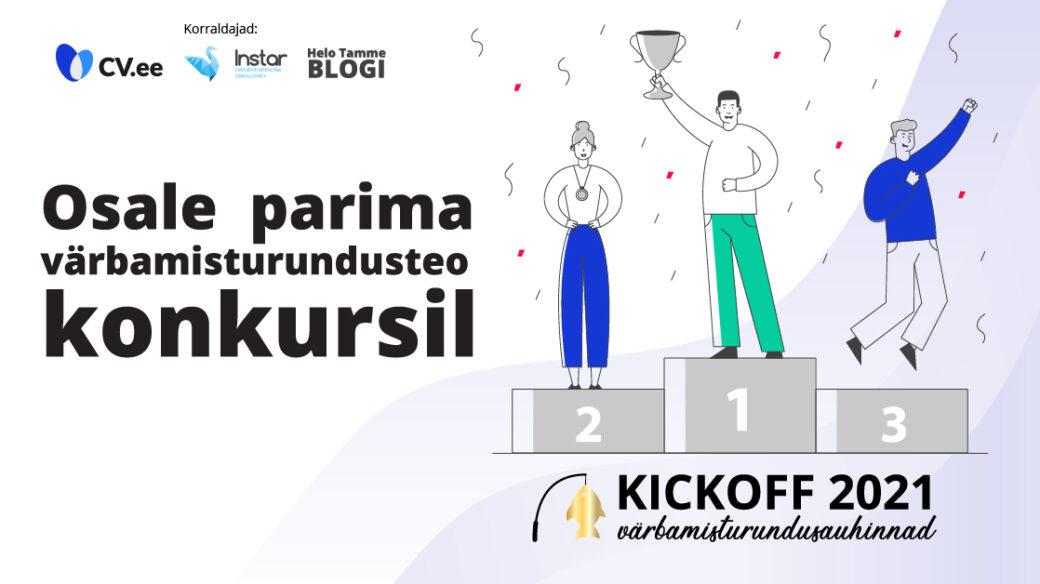KICKOFF 2021